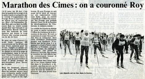 Marathon_cimes_1997_004