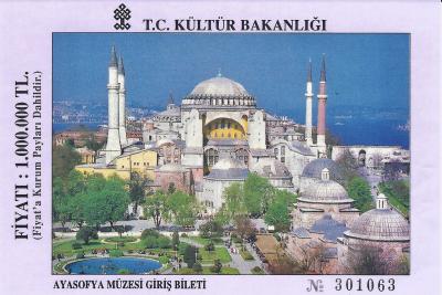 Turquie 1998-08-29 Istanbul Ste Sophie 9 copie