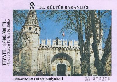 Turquie 1998-08-29 Istanbul Topkapi 4 copie