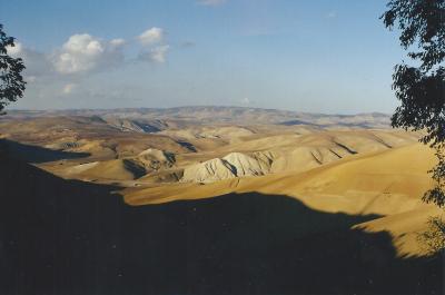 Maroc Fès Moulay yacoub