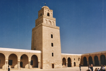 Rande Mosquée