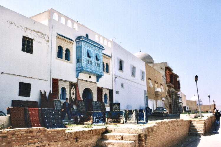 Kairouan Tapis